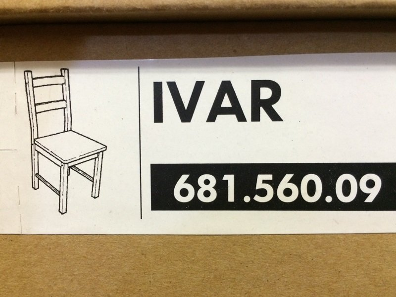 ikea stuhl ivar kiefer massiv neu ovp liqui trade verwertungen inso. Black Bedroom Furniture Sets. Home Design Ideas